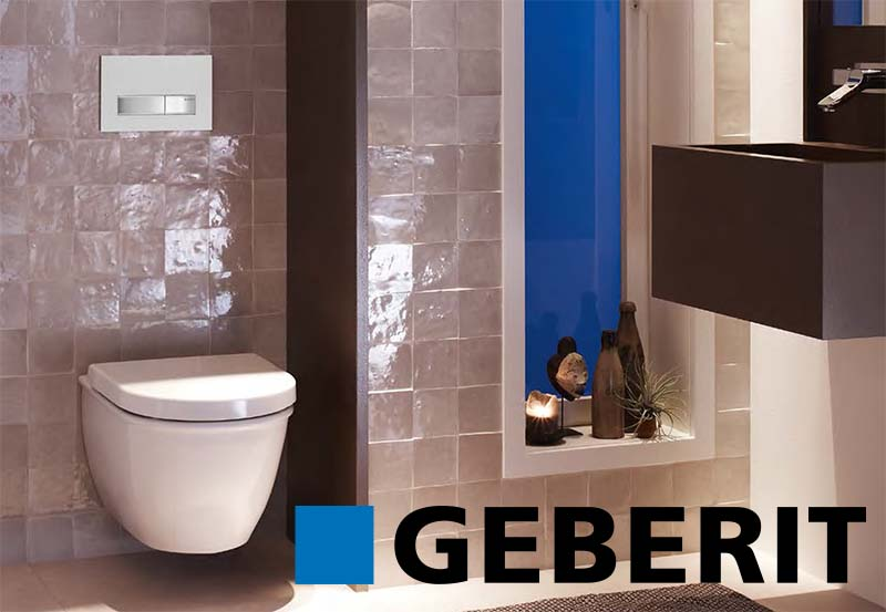 Geberit InWall Carrier Best Wall Hung Toilet Carrier